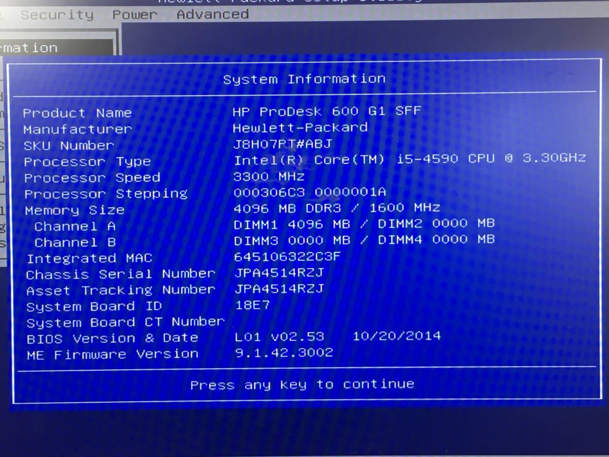 HP ProDesk 600 G1 corei5 デスクトップPC HDD無し中古品_画像10