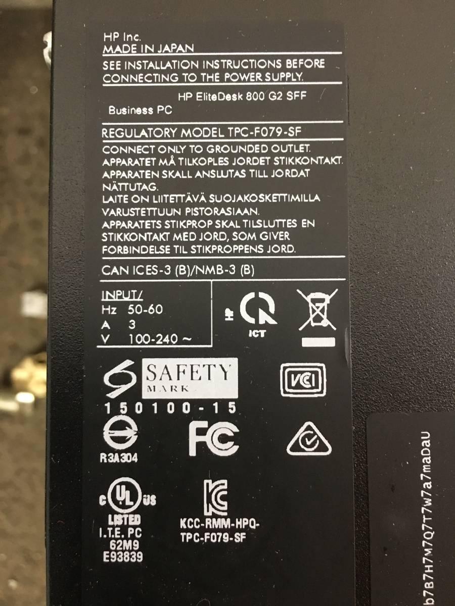 HP Elite Desk 800 G1 800 G2 HDD無し 2台セットジャンク品_画像7