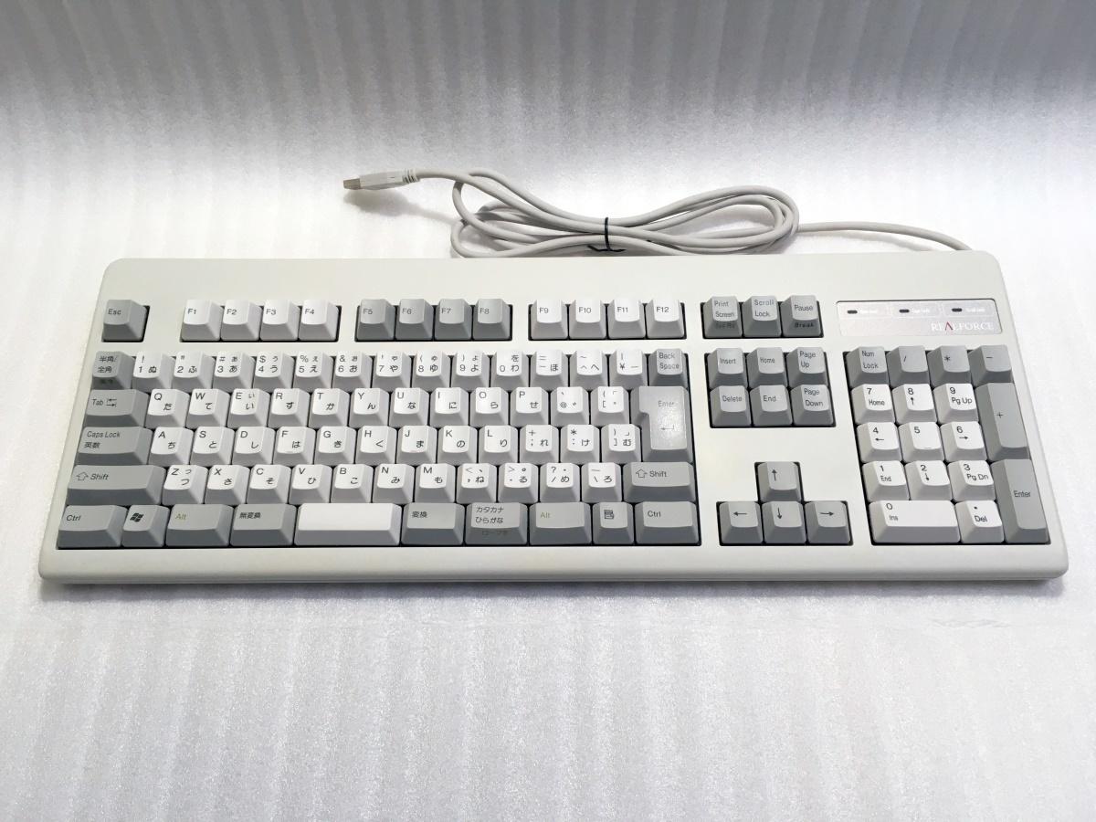 ■東プレ Realforce 108UH SA0100 静電容量 USB 日本語 キーボード メンテナンス済み