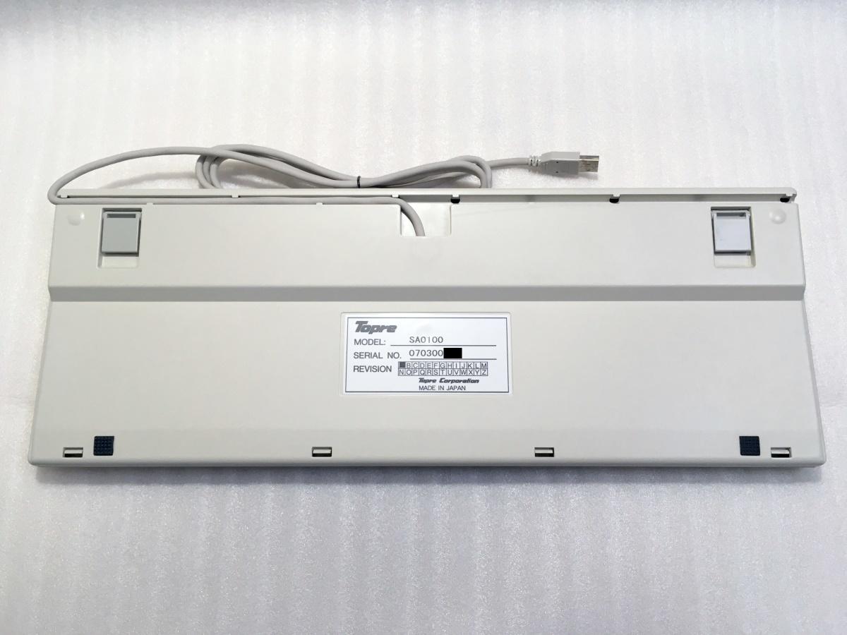 ■東プレ Realforce 108UH SA0100 静電容量 USB 日本語 キーボード メンテナンス済み_画像5
