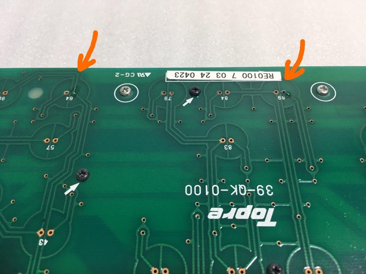 ■東プレ Realforce 108UH SA0100 静電容量 USB 日本語 キーボード メンテナンス済み_画像9