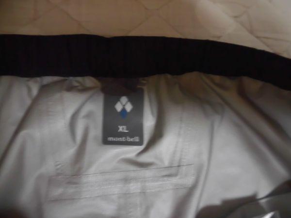 モンベル ゴアテックス レインダンサーパンツ メンズ XLサイズ ブラック_画像2