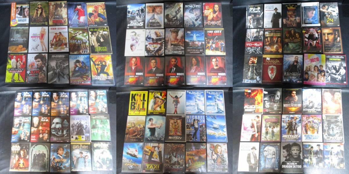 ◆洋画 DVD 104点セット◆Xファイル X-MEN スティング ステルス キルビル Taxi スパイ大作戦 クリード まとめ 大量♪即決有r-370712