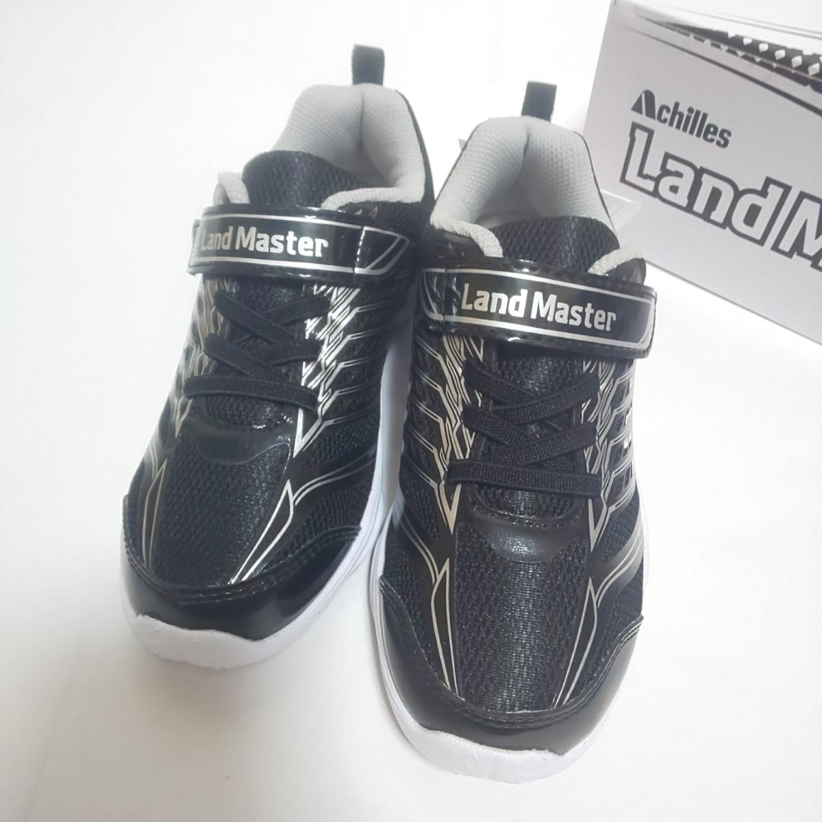 新品 Achilles ランドマスター 男の子 スニーカー 20cm アキレス 運動靴_画像3