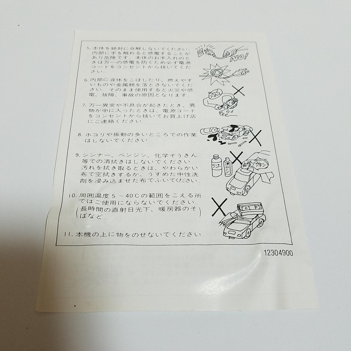 未使用品 ビデオテープリワインダー カーモデル VHS AW-601V_画像5
