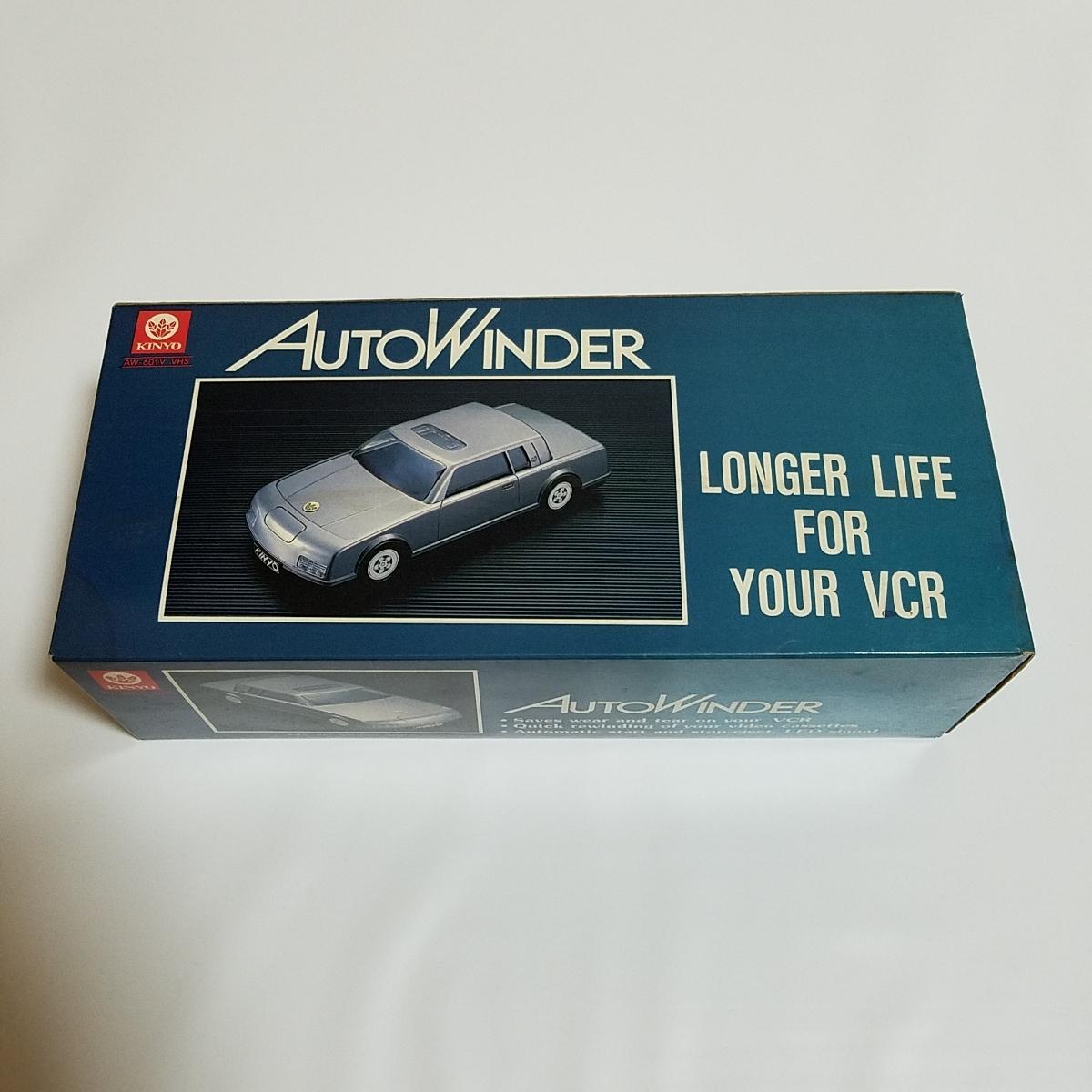 未使用品 ビデオテープリワインダー カーモデル VHS AW-601V