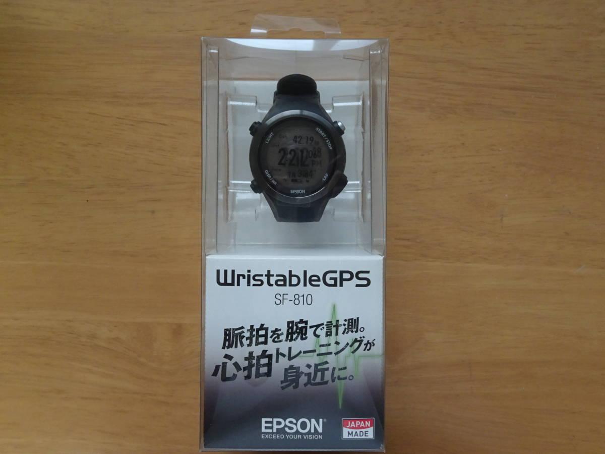 [エプソン リスタブルジーピーエス]EPSON Wristable GPS 腕時計 GPS・脈拍計測機能付 SF-810B _画像4
