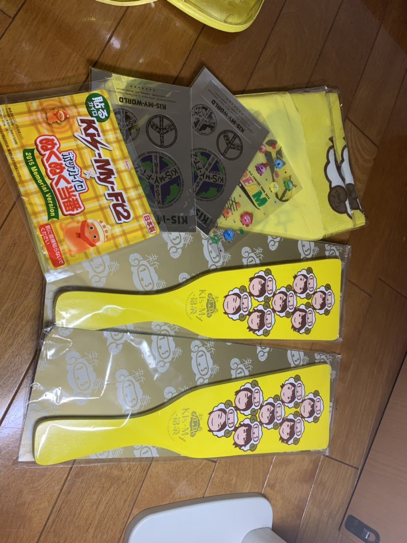 Kis-My-Ft2 キスマイ グッズ ライブ 大量出品!!_画像2