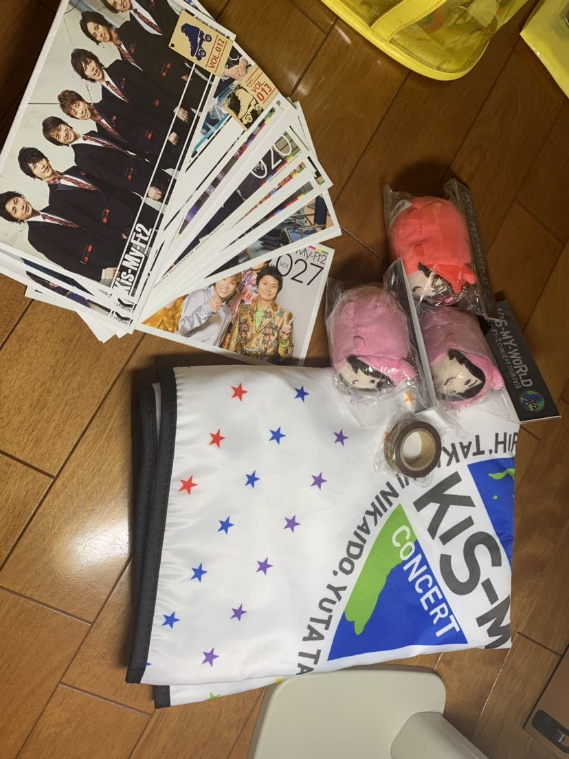 Kis-My-Ft2 キスマイ グッズ ライブ 大量出品!!_画像3