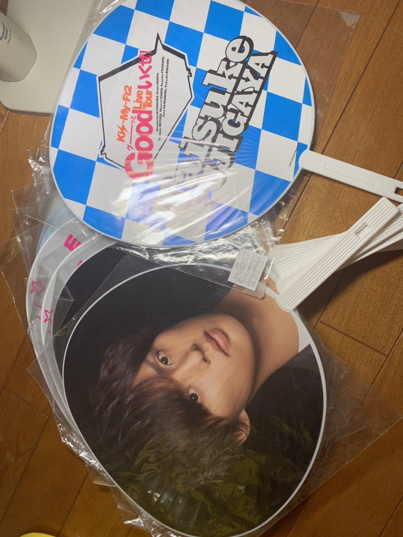 Kis-My-Ft2 キスマイ グッズ ライブ 大量出品!!_画像4