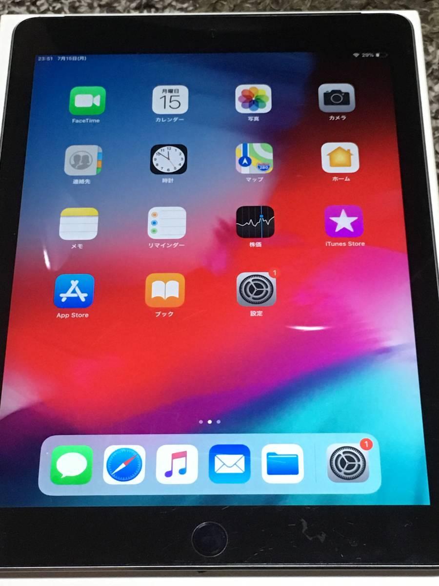 【送料無料】Apple iPad Air 2 16GB ドコモ docomo 美品 Wi-Fi+Cellular A1567(MGGX2J/A) 動作品