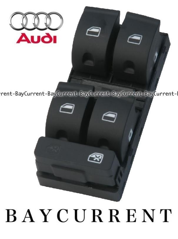 【正規純正OEM】 AUDI パワーウィンドウスイッチ A4 2005y-2008y スイッチ ドアスイッチ ウインドウ ウインドー アウディ 8E0959851D5PR_安心の正規純正OEM品