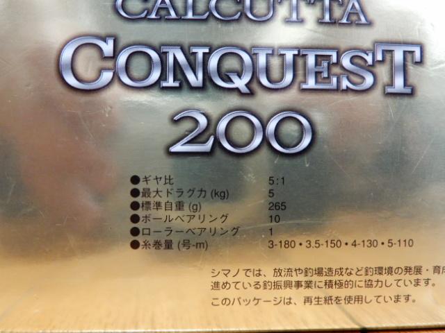 シマノ カルカッタコンクエスト 200_画像10