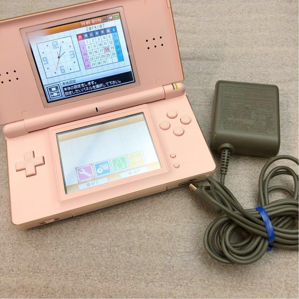 【美品!】◆稼働品◆ 任天堂 Nintendo にんてんどう DSLite 本体 専用アダプタ付き ノーブルピンク ゲーム機 携帯ゲーム機 おもちゃ/CD0