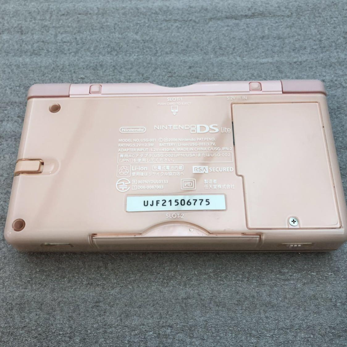 【美品!】◆稼働品◆ 任天堂 Nintendo にんてんどう DSLite 本体 専用アダプタ付き ノーブルピンク ゲーム機 携帯ゲーム機 おもちゃ/CD0_画像4