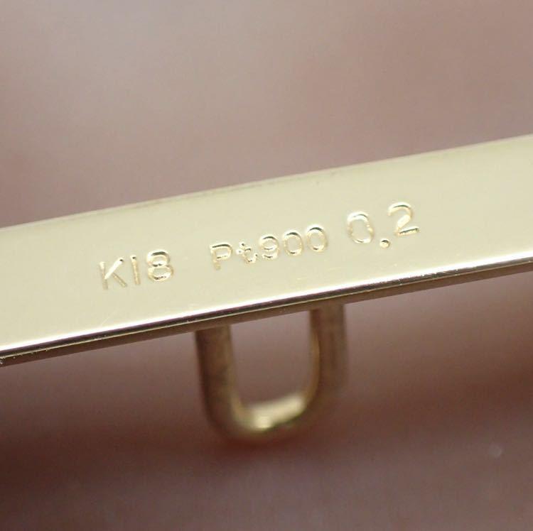 【Filippo Garofalo(フィリッポ ガロファロ)】カメオ ブローチペンダント メレダイヤ 0.2ct K18/Pt900 41.3g 【新品仕上げ済】EI3_画像7