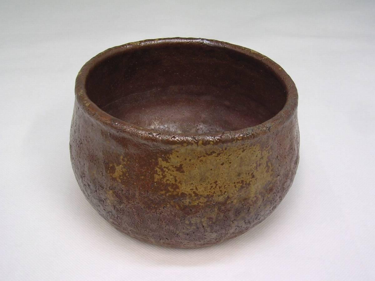 ◆茶道具/建水≪備前焼き/小西陶古≫抹茶・茶道具・茶席道具◆先代 陶古造◆