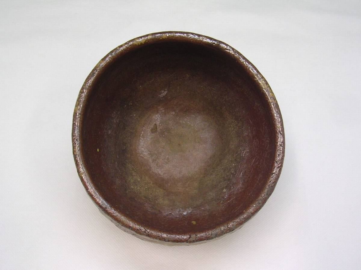 ◆茶道具/建水≪備前焼き/小西陶古≫抹茶・茶道具・茶席道具◆先代 陶古造◆_画像2