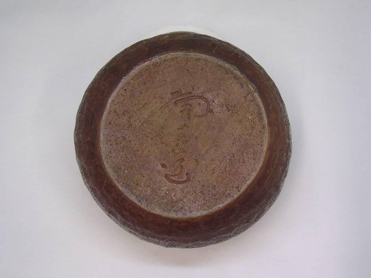 ◆茶道具/建水≪備前焼き/小西陶古≫抹茶・茶道具・茶席道具◆先代 陶古造◆_画像3