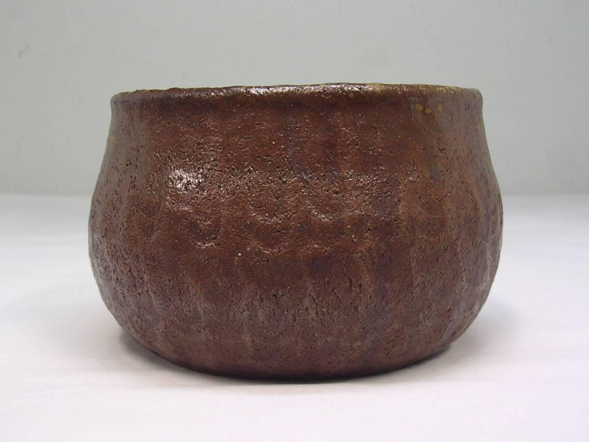 ◆茶道具/建水≪備前焼き/小西陶古≫抹茶・茶道具・茶席道具◆先代 陶古造◆_画像5