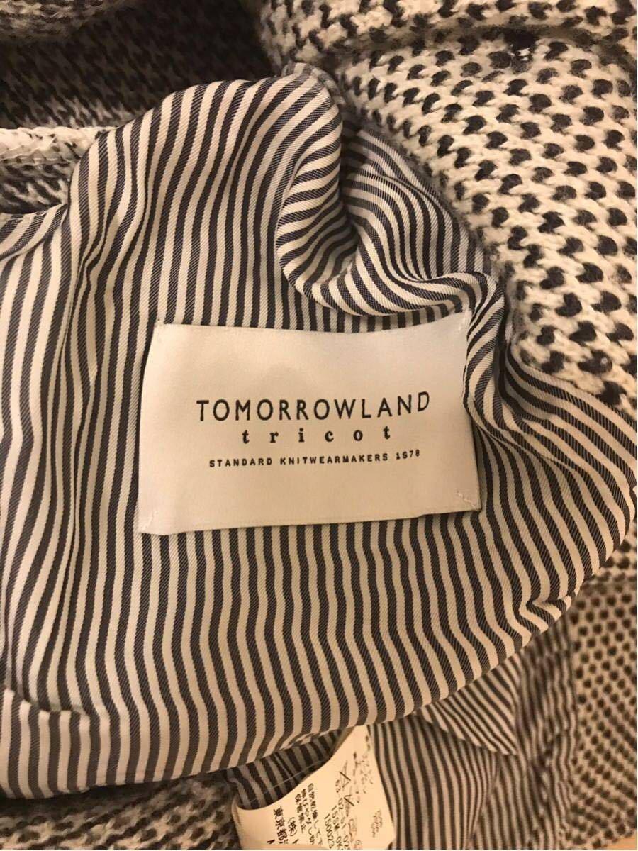 tomorrowland ニットジャケット トゥモローランド ジャケット カーディガン_画像3