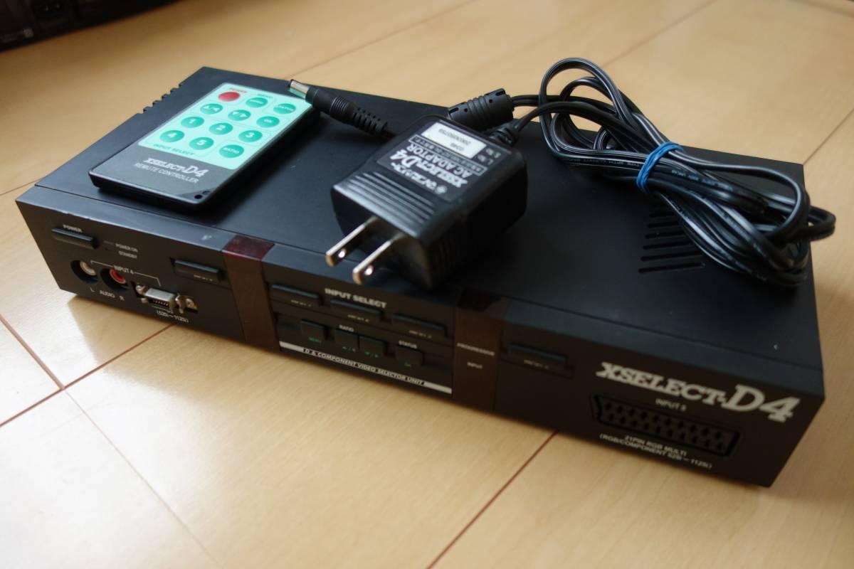 マイコンソフト XSELECT-D4 (エックスセレクト・ディーフォー) ブラック コンポーネントビデオ端子セレクター
