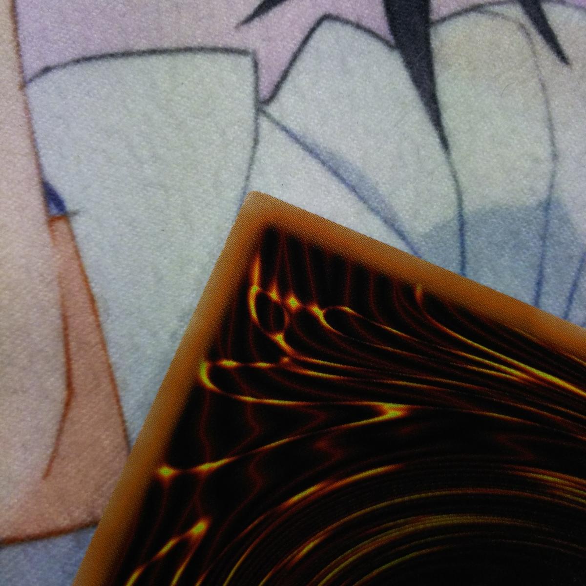 遊戯王 I:Pマスカレーナ/20thシークレット_画像3