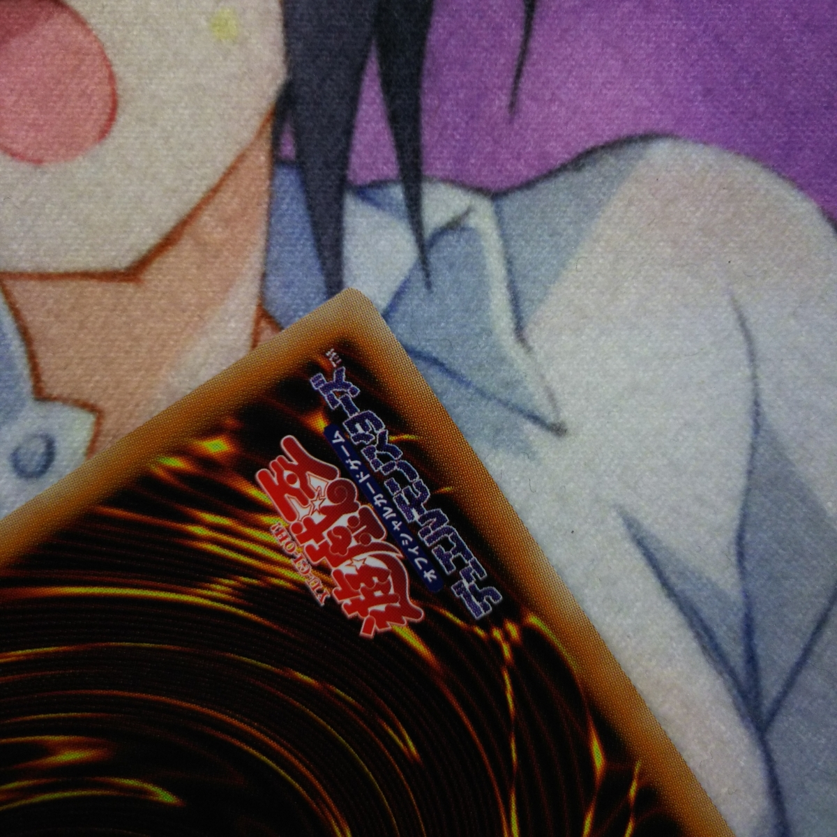 遊戯王 I:Pマスカレーナ/20thシークレット_画像4