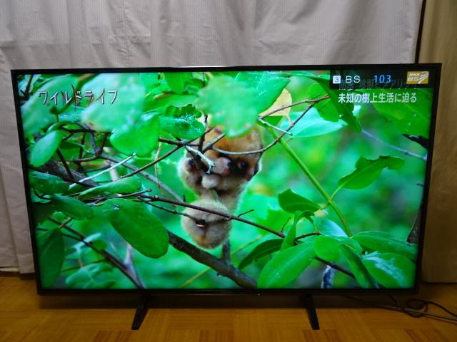 Panasonicパナソニック TH-55FX600 (55インチ)展示品 4K HDR & 各種VOD対応4K液晶テレビ _画像2
