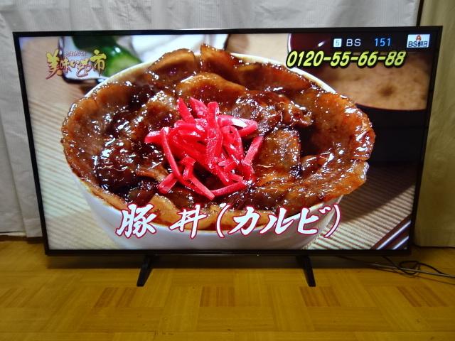 Panasonicパナソニック TH-55FX600 (55インチ)展示品 4K HDR & 各種VOD対応4K液晶テレビ _画像3
