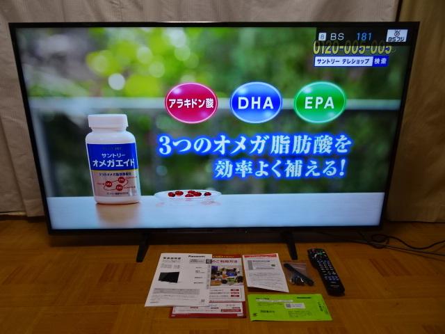 Panasonicパナソニック TH-55FX600 (55インチ)展示品 4K HDR & 各種VOD対応4K液晶テレビ _画像4