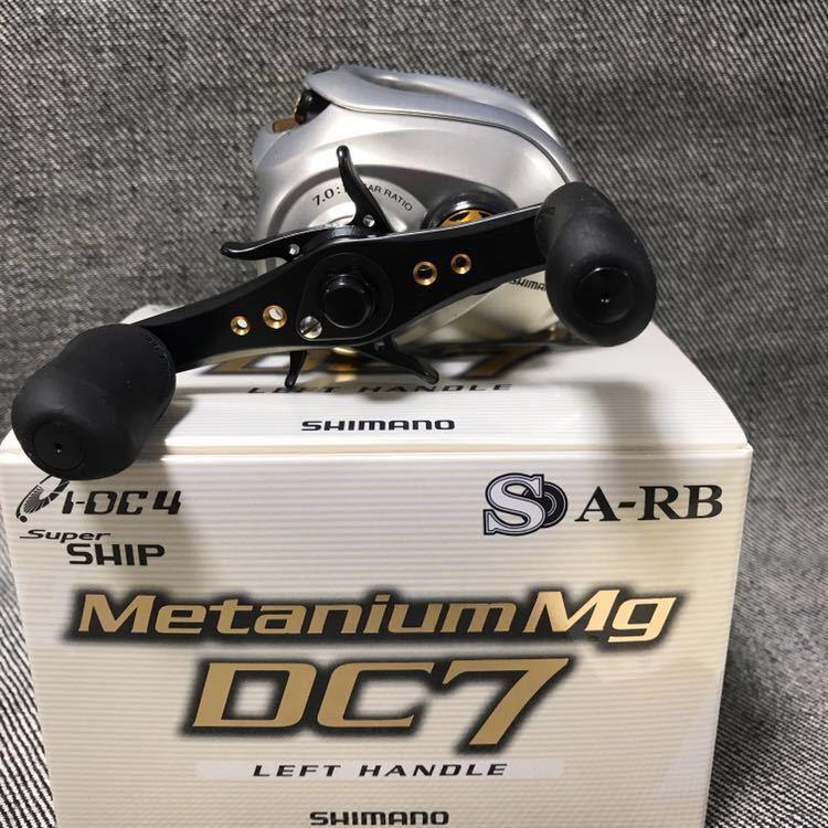 【新品未使用*極美品】シマノ 08メタニウムMg DC7 レフトハンドル SHIMANO 08 Metanium Mg DC7 LEFT HANDLE メーカー製品保証書付き_画像3