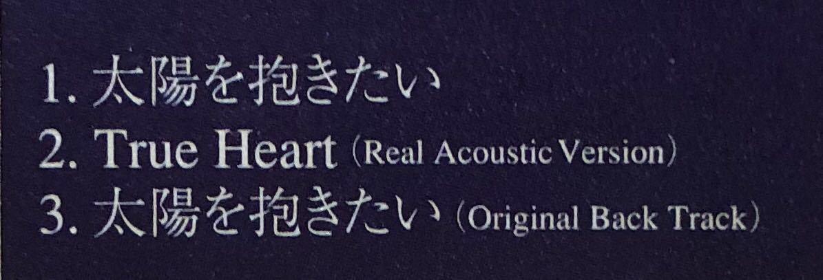 CD 蔵出し-1173【邦楽】高橋克典/太陽を抱きたい 8cmシングル盤 cc105_画像3