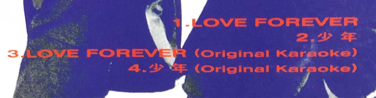 CD 蔵出し-1165【邦楽】ディーン /ラヴ・フォーエーヴァー 8cmシングル盤 cc105_画像3
