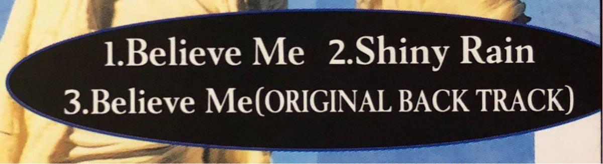 CD 蔵出し-1128【邦楽】高橋克典/ビリーヴ・ミー 8cmシングル盤 cc105_画像3