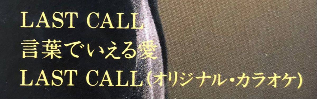 CD 蔵出し-1112【邦楽】中西保志/ラスト・コール 8cmシングル盤 cc105_画像3