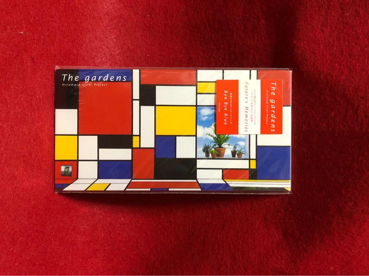 CD 蔵出し-1118【邦楽】ガーデンズ/フューチャーズ・メモリーズ ★新品シールド★ 8cmシングル盤 cc105_画像1