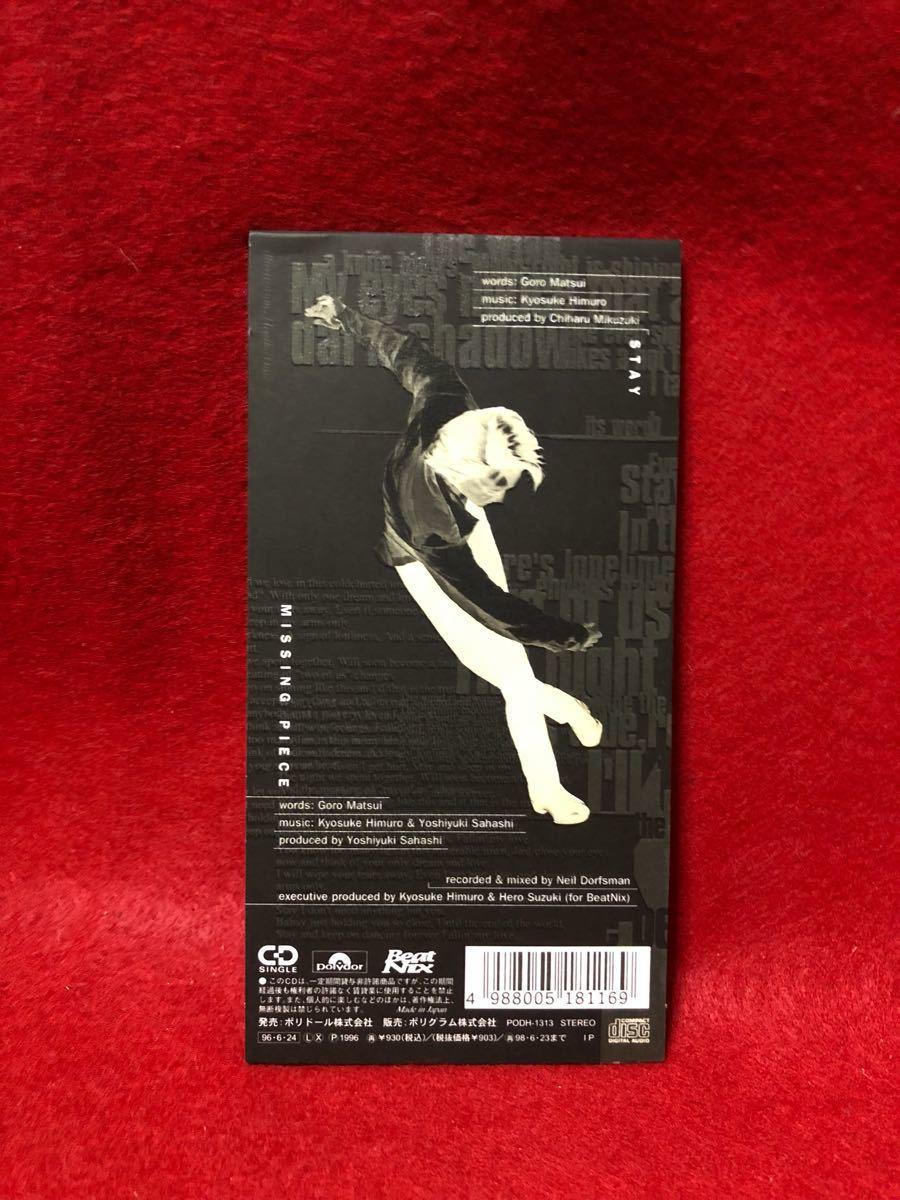 CD 蔵出し-1095【邦楽】氷室京介/ステイ 8cmシングル盤 cc105_画像2