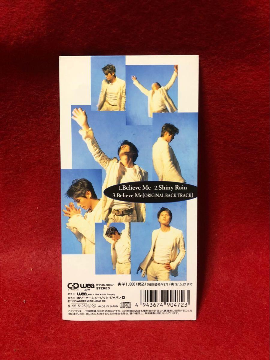 CD 蔵出し-1128【邦楽】高橋克典/ビリーヴ・ミー 8cmシングル盤 cc105_画像2