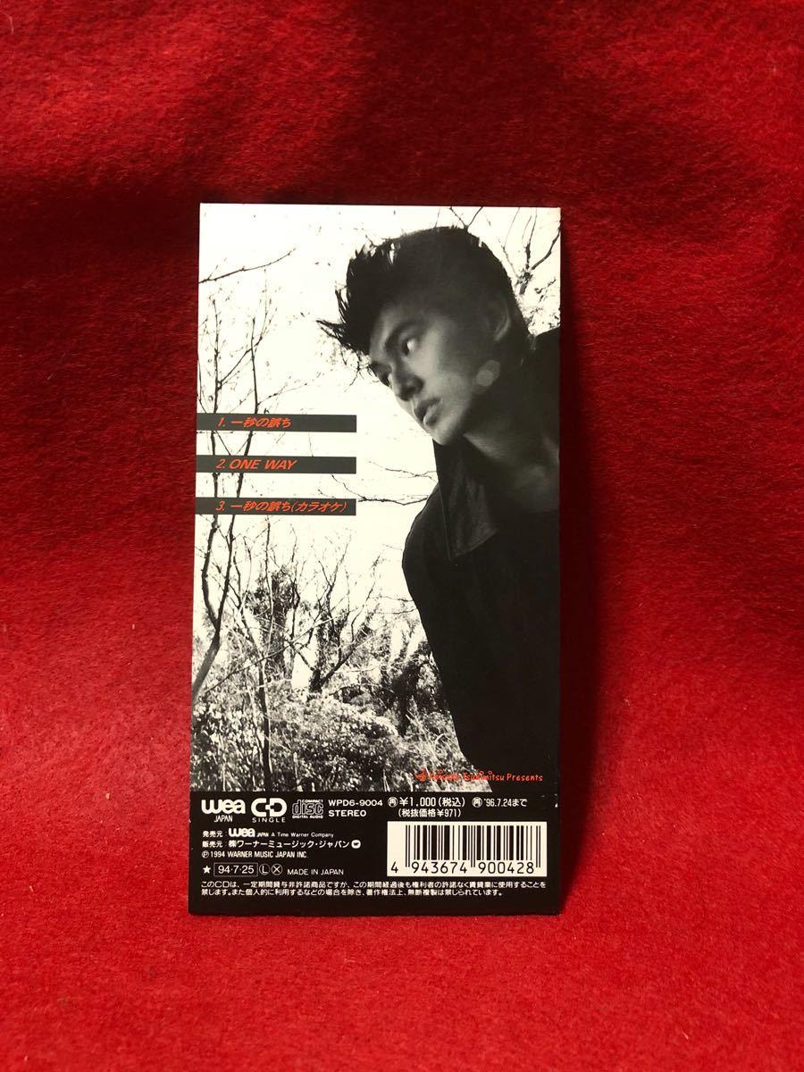 CD 蔵出し-1131【邦楽】高橋克典/一秒の誤ち 8cmシングル盤 cc105_画像2