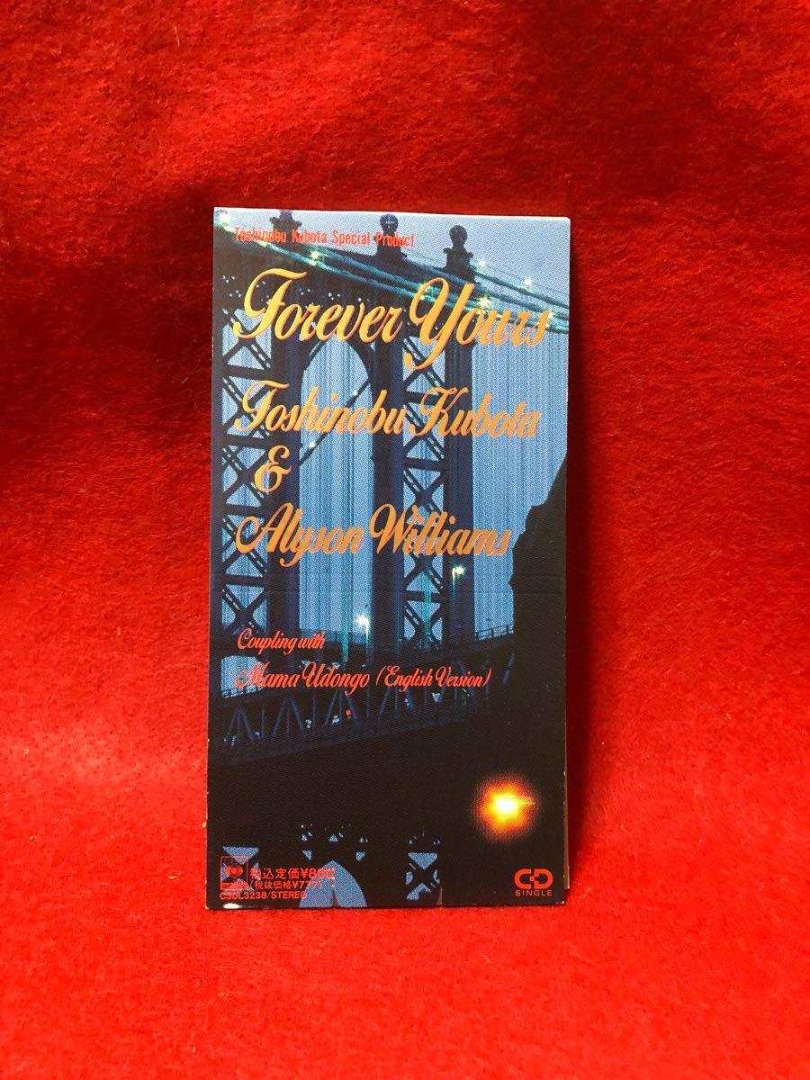 CD 蔵出し-1138【邦楽】久保田利伸&アリスン・ウィリアムズ/フォー・ユアーズ 8cmシングル盤 cc105_画像1