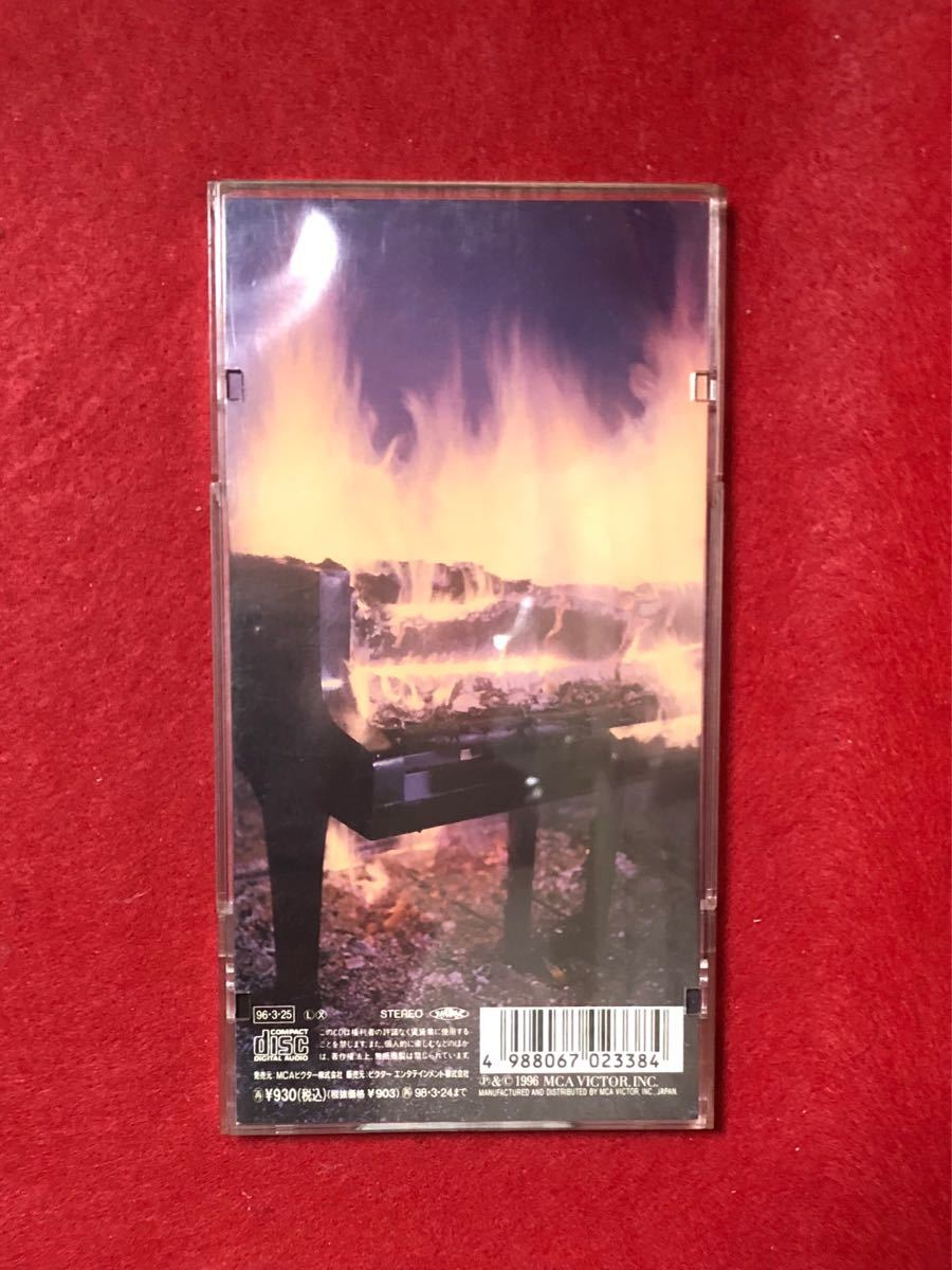 CD 蔵出し-1157【邦楽】ルナシー/エンド・オブ・ソロウ 8cmシングル盤 cc105_画像2