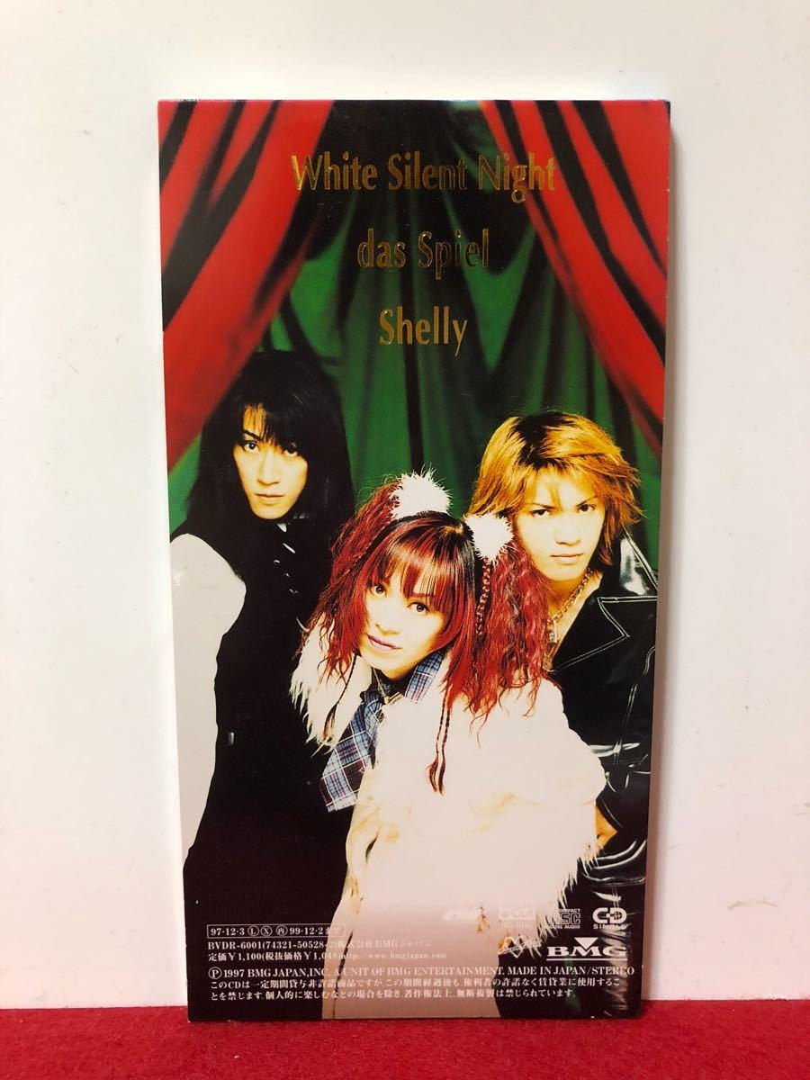 CD 蔵出し-1160【邦楽】シャズナ/ホワイト・サイレント・ナイト 8cmシングル盤 cc105_画像2