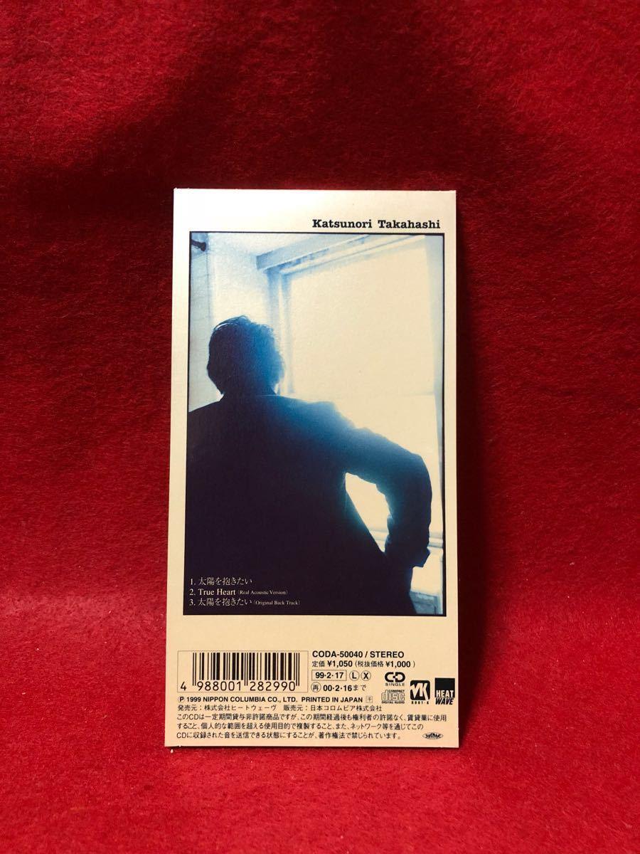 CD 蔵出し-1173【邦楽】高橋克典/太陽を抱きたい 8cmシングル盤 cc105_画像2