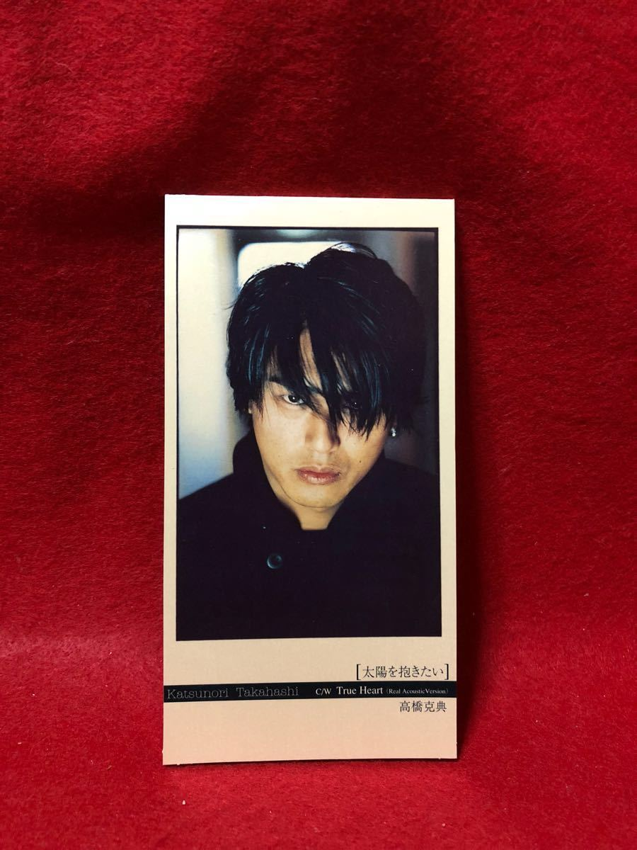 CD 蔵出し-1173【邦楽】高橋克典/太陽を抱きたい 8cmシングル盤 cc105_画像1