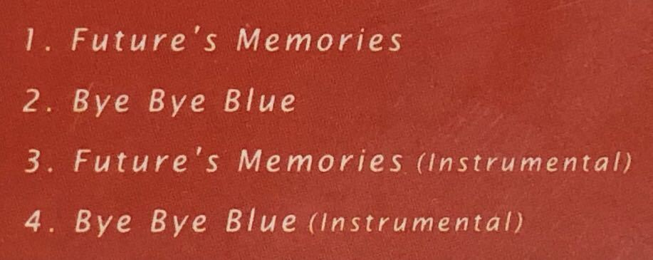 CD 蔵出し-1118【邦楽】ガーデンズ/フューチャーズ・メモリーズ ★新品シールド★ 8cmシングル盤 cc105_画像3
