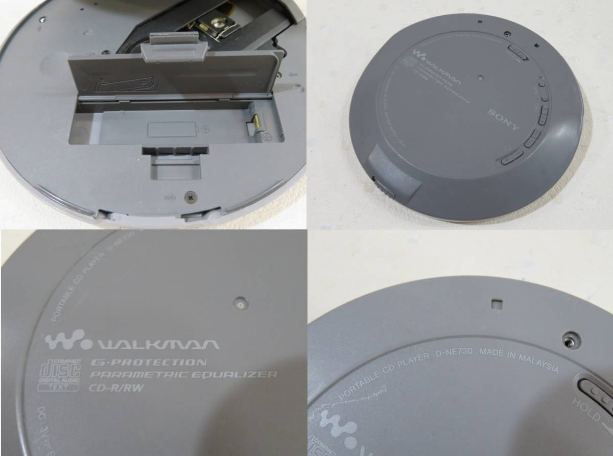 ◆◆SONY D-NE730 Walkman ブルー ポータブルCDプレーヤー CD-R/RW リモコン イヤホン ニッケル電池 単3電池付 動作品 03709◆◆!!_画像5
