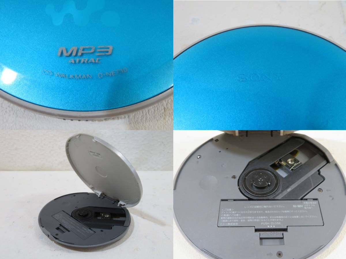 ◆◆SONY D-NE730 Walkman ブルー ポータブルCDプレーヤー CD-R/RW リモコン イヤホン ニッケル電池 単3電池付 動作品 03709◆◆!!_画像4