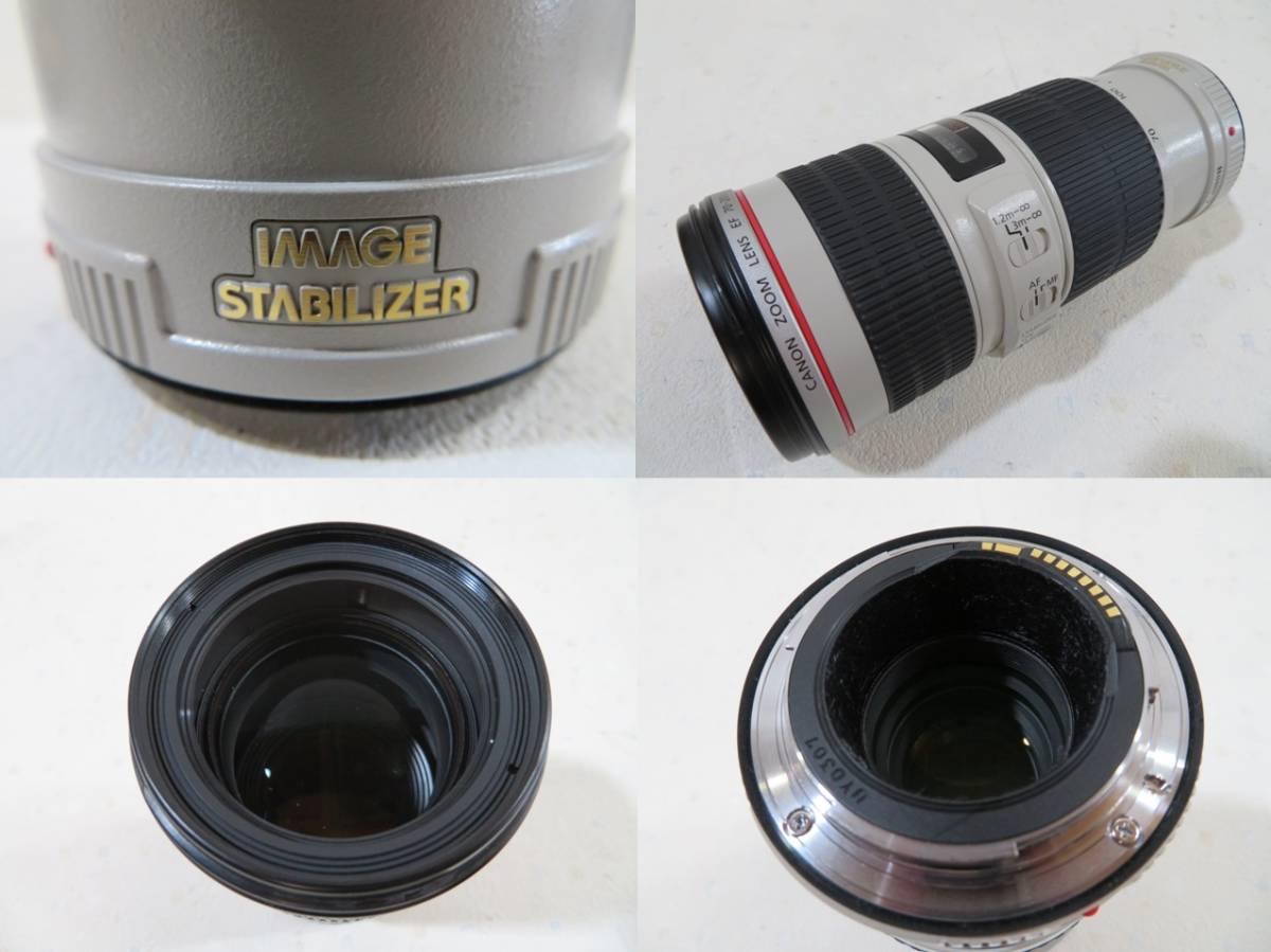 ◆◆Canon EF 70-200mm 1:4 L IS USM IMAGE STABILIZER カメラレンズ オート キャノン フィルター フード付 USED 03663◆◆!!_画像2