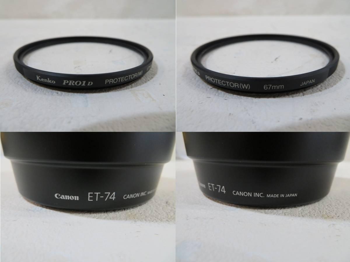 ◆◆Canon EF 70-200mm 1:4 L IS USM IMAGE STABILIZER カメラレンズ オート キャノン フィルター フード付 USED 03663◆◆!!_画像5